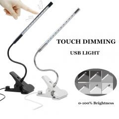 1.5W DC5V Touch Dimmable Flexible USB LED Eye-care Reading Light Adjustable LED Solid Clip Desk Lamp for Laptop Bedroom Study Lighting